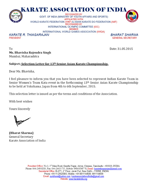 Selection letter of Bhavisha Singh